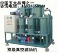 ZLA-100变压器绝缘油再生