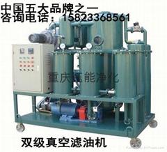 ZLA-100变压器绝缘油再生净油机