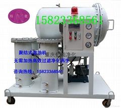 HCP-100汽輪機油聚結濾油機