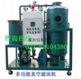 DYJ-150液壓油再生淨化真
