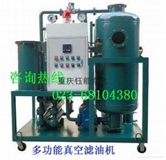 DYJ-150液壓油再生淨化真空濾油機