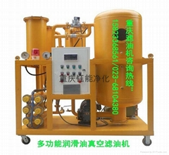 DYJ-20多功能潤滑油再生真空濾油機