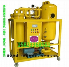 TL-150電廠透平油真空濾油機