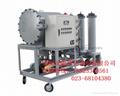 HCP-150透平油聚结式滤油
