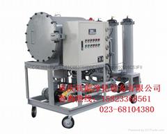 HCP-150透平油聚結式濾油機