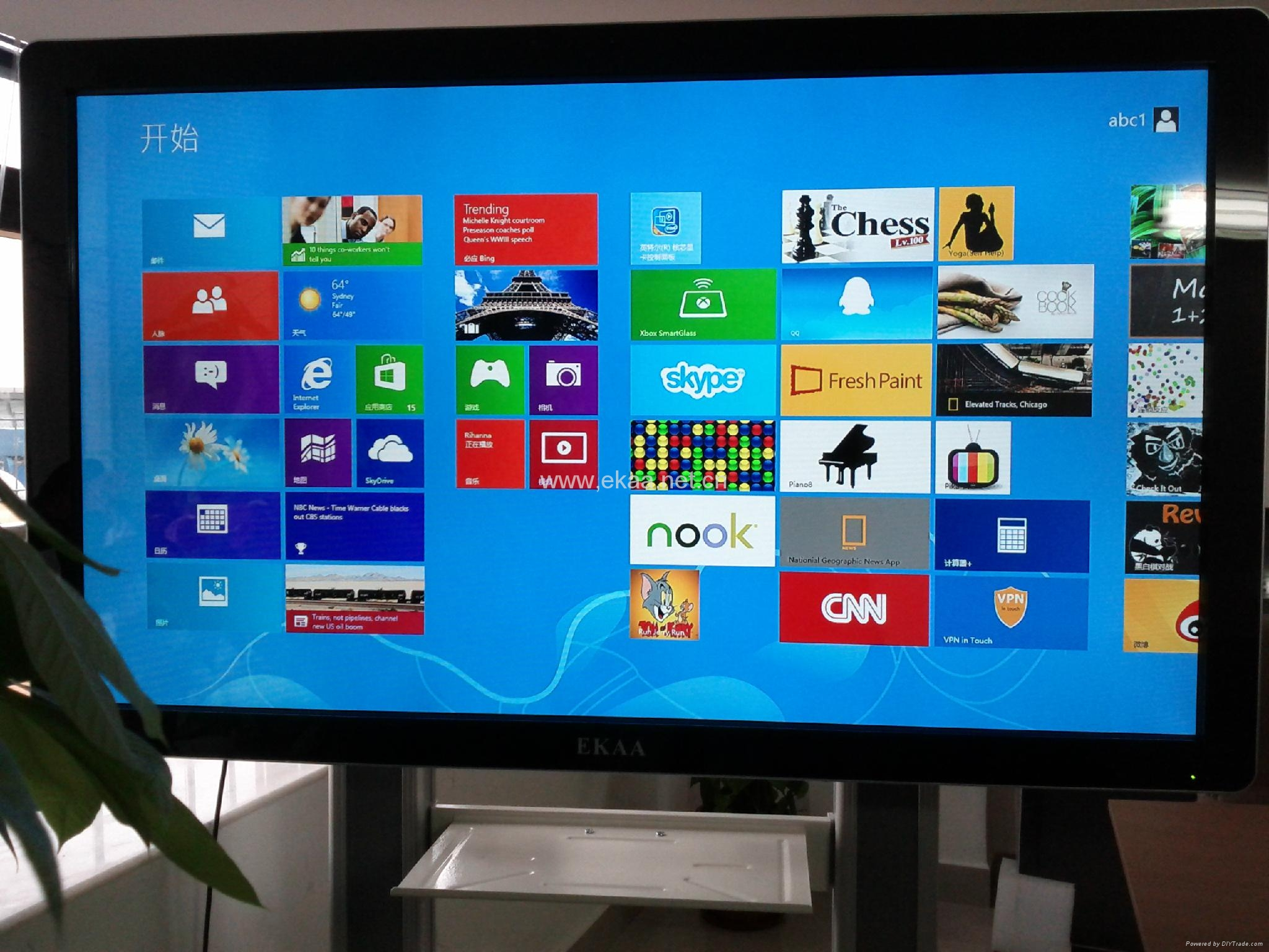 Touch Screen Conference Room Tv