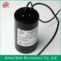 Washing Machine Motor Run Capacitor CBB60 2