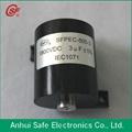 DC-Link Welding Inverter Capacitor