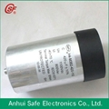 DC Support Filter Capacitor For Power