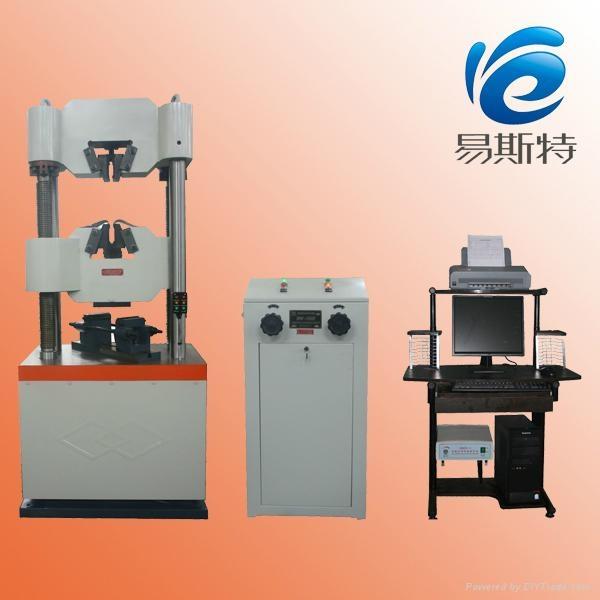微机控制电液伺服  试验机 1