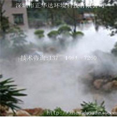 舞台安装人造雾试验 2
