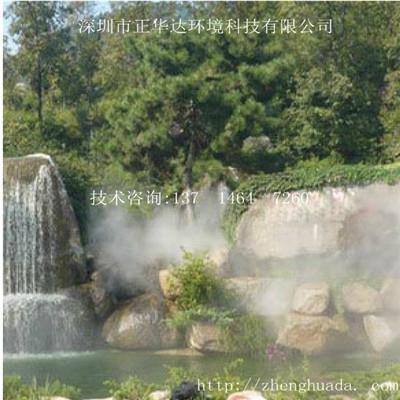 園林景觀造霧設備LD-0150 3