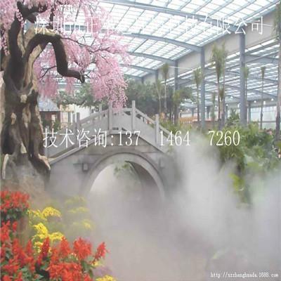 園林景觀造霧設備LD-0150 5