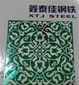 Foshan Xintaijia 304 decorative