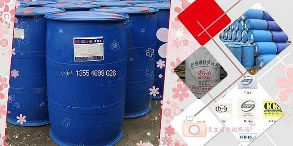 噴塗型納米改性水性無機富鋅漆樹脂 1