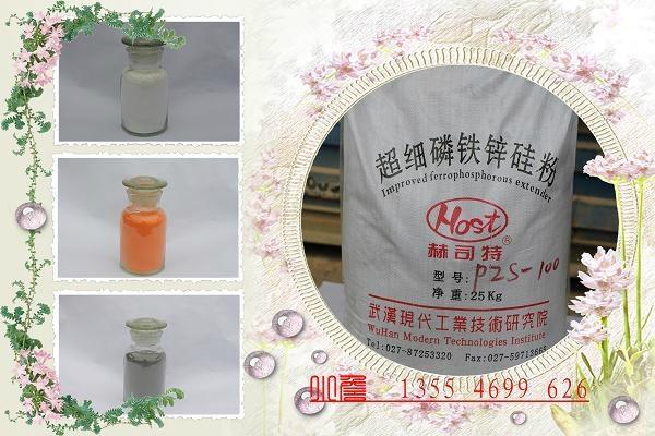 喷涂型纳米改性水性无机富锌漆树脂 3
