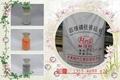 噴塗型納米改性水性無機富鋅漆樹脂 3