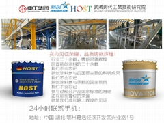 武汉现代工业技术研究院