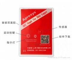 NFC标签温度记录仪