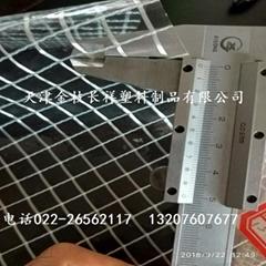 塑料网格布