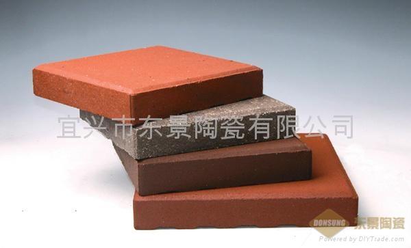 陶土廣場磚 1
