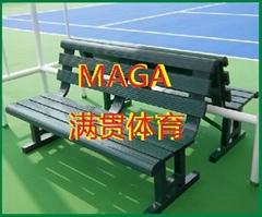網球場運動員休息椅