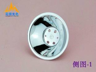 旋壓加工鋁合金反光杯 3