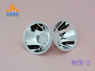 旋壓加工鋁合金反光杯 4