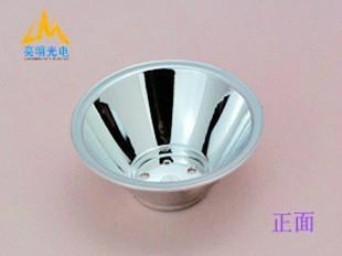 旋壓加工鋁合金反光杯 2