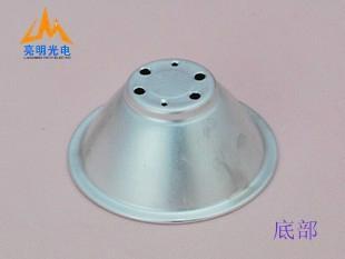旋压加工铝合金反光杯 5
