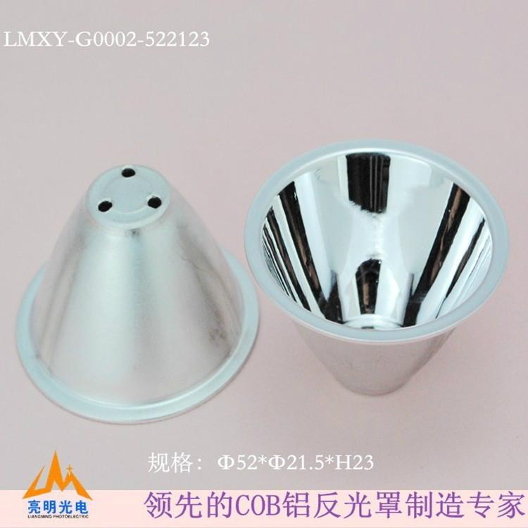 旋压加工LED工矿灯罩 1