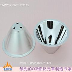 旋压加工LED工矿灯罩