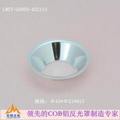 旋壓加工鋁燈杯