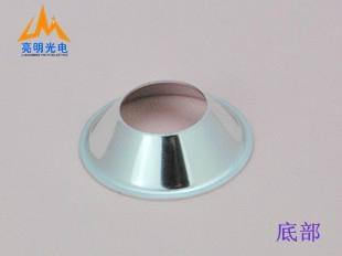 旋压加工铝灯杯 2
