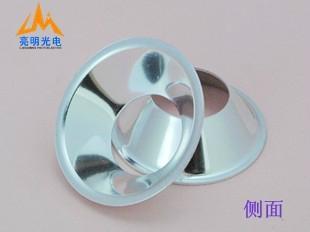 旋壓加工鋁燈杯 3