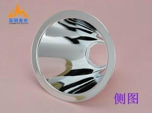 旋壓加工HID汽車燈鋁反光罩 2