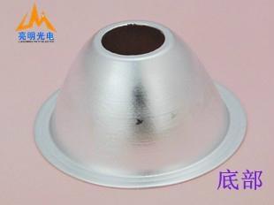 旋壓加工HID汽車燈鋁反光罩 3