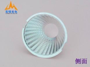旋压加工矿灯铝反光杯 3