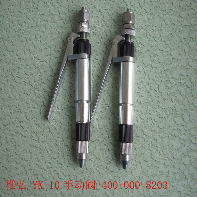 yk-10手動點膠閥 1