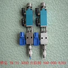 Yk-31 dispensing valve