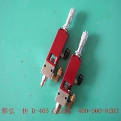 Yk-31S dispensing valve