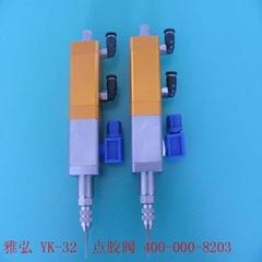 Yk-32 dispensing valve