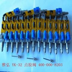 Yk-32S dispensing valve