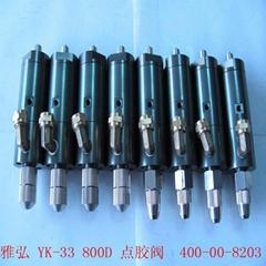Yk-33L dispensing valve