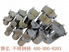 東莞雅弘專業生產銷售不鏽鋼壓力桶