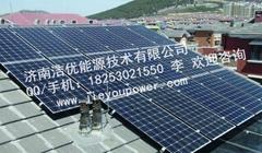 家庭太阳能发电设备光伏大棚系统
