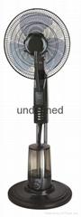 DC 12V Mist stand fan