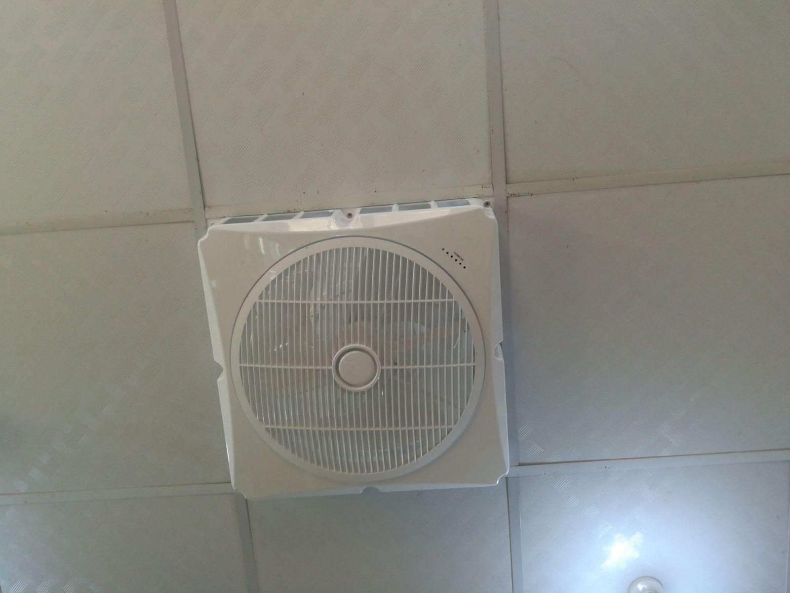18 inch Title ceiling fan 2