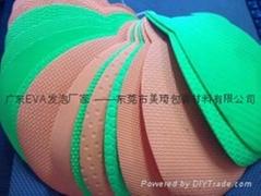 壓紋防滑EVA 卷材片材