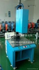 溫州超聲波焊接機